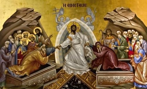 Radio Ortodox Marturia Athonita