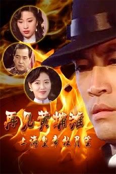 Xem Phim Bá Chủ Bến Thượng Hải - THVL1
