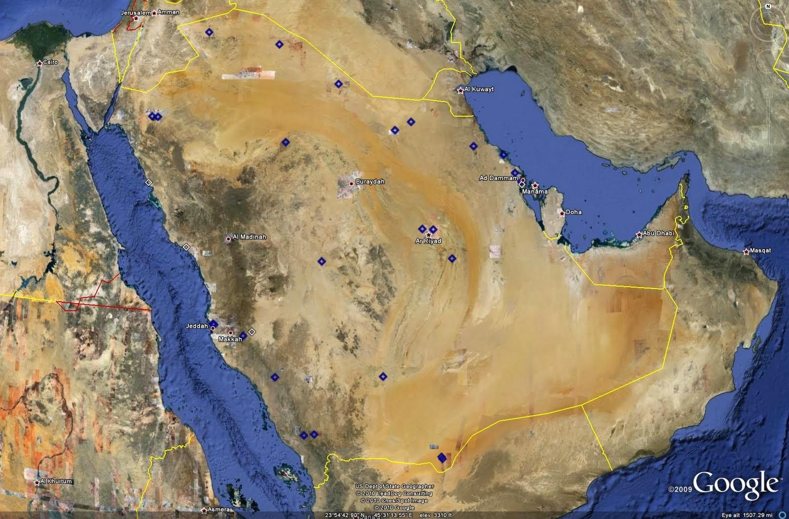 5 MW solar farm in Saudi Arabia completed