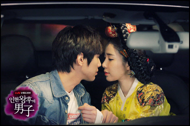 Queen and I Korean Drama