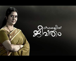 2012 amritha tv : watch 28/052012 reality show latest online episode
