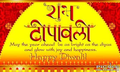 happy-diwali-quotes-images-hindi-subh-diwali
