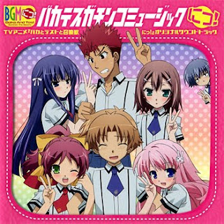 Baka to Test to Shoukanjuu Ni! Original Soundtrack