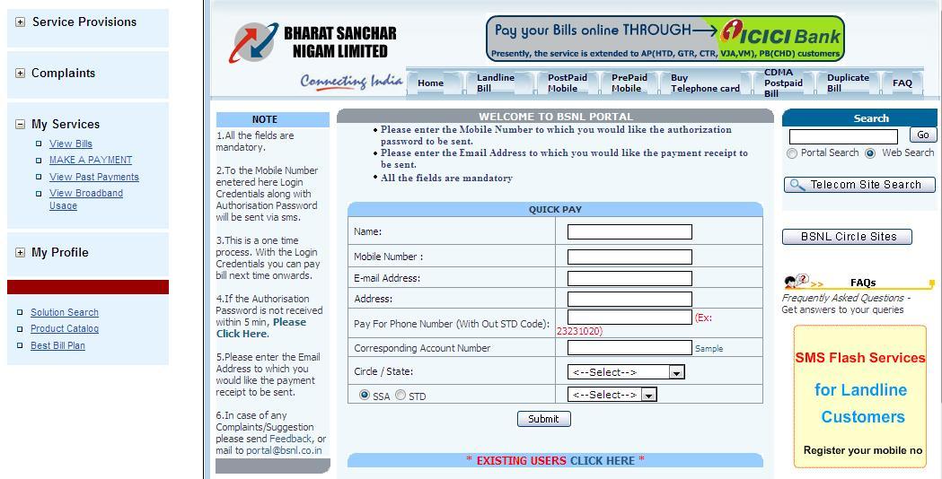 Bsnl landline bill payment coupons