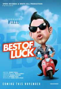 Watch Best Of Luck 2013 Punjabi Movie Online