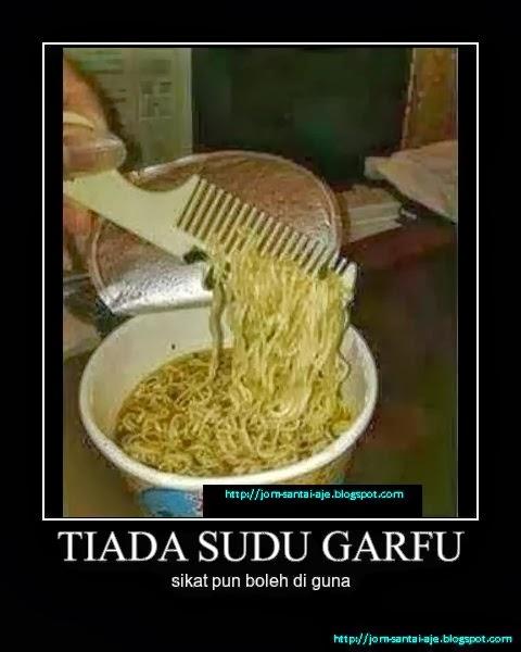 TIADA SUDU GARFU