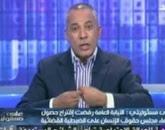 برنامج على مسئوليتى مع أحمد موسى حلقة الأربعاء 1-4-2015