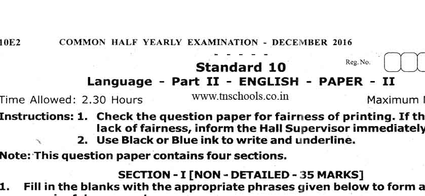 Royal college exam papers tamil