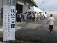 29日、亀岡市で施設公開があった。
