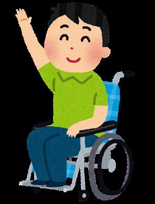 車椅子に乗った男性のイラスト