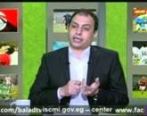 برنامج  صدى الرياضة يقدمه عمرو عبد الحق الجمعه 29-5-2015