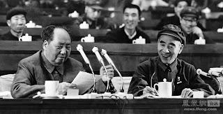 """""""Por una valoración científica de Lin Biao"""" - texto publicado en Crítica Marxista-Leninista en marzo de 2013 - contiene un documento de Gran Marcha hacia el Comunismo: """"Acerca de la cuestión de Lin Piao"""" - también vídeo relacionado y documento en inglés Mao+y+Lin+Biao+(IX+Congreso)+-+1969"""