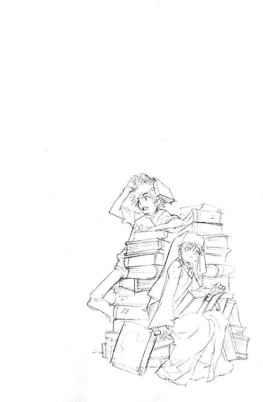 อ่านการ์ตูน To aru Wasurerareta Ai no Index to Touma 5 ภาพที่ 1