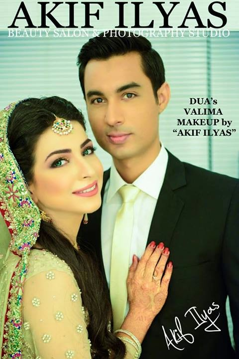 Sohail haider & dua Malik Valima Reception wedding pictures