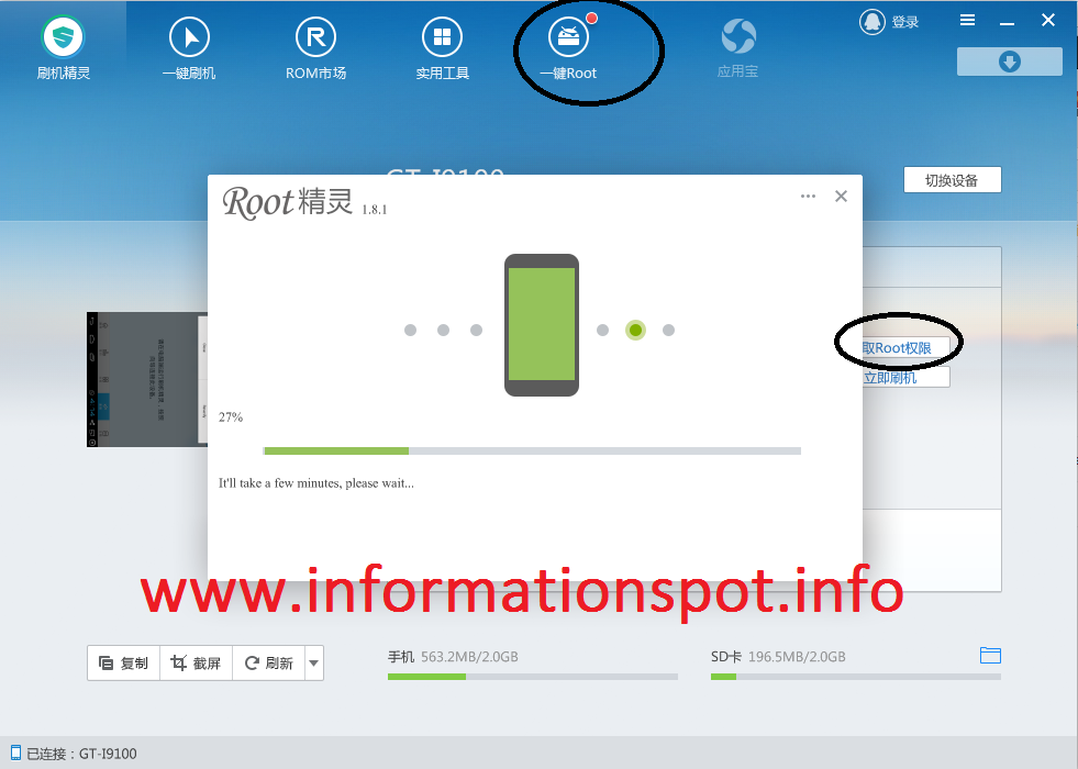 Root Tecno L3 Easily informationspot.info