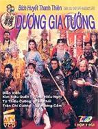 Phim Bích Huyết Thanh Thiên Dương Gia Tướng