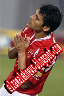 أحمد حسن لاعب وسط الزمالك الدولي