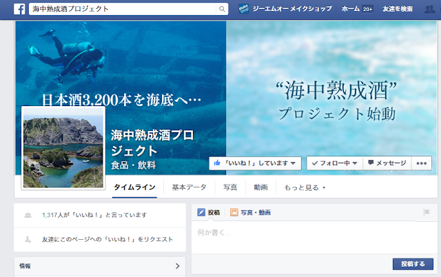 https://ja-jp.facebook.com/shusaronproject