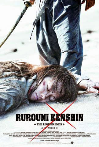 Rurouni Kenshin: The Legend Ends (2014) BDRip Subtitle Indonesia