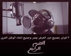 احمد سعد 2016