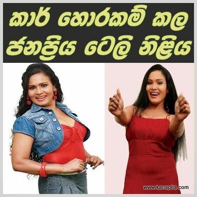 manisha-shyamali-actress-arrested