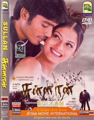2014 tamil hq movies