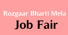 Rozgaar Bharti Mela 2016 by Employment & Training Department, Patan