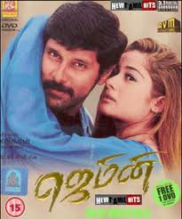 Gemini 2002 Tamil Movie Watch Online