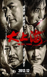 Ver online: The Last Tycoon (大上海) 2012