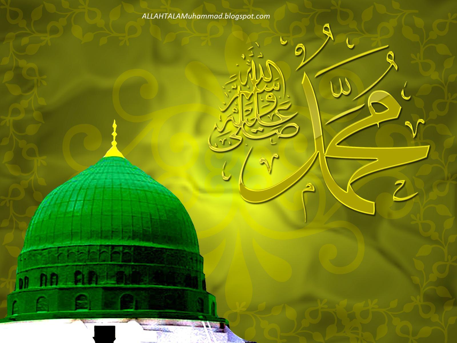 Names of Hazrat Muhammad Saw Hazrat Muhammad Saw Pbuh