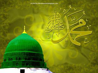 Hazrat Muhammad SAW PBUH