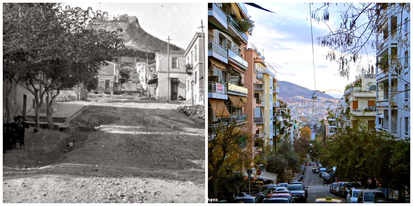 Ploutarchou Street, Kolonaki, Athens