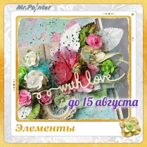 """Задание №27 """"Бумажные листочки"""""""