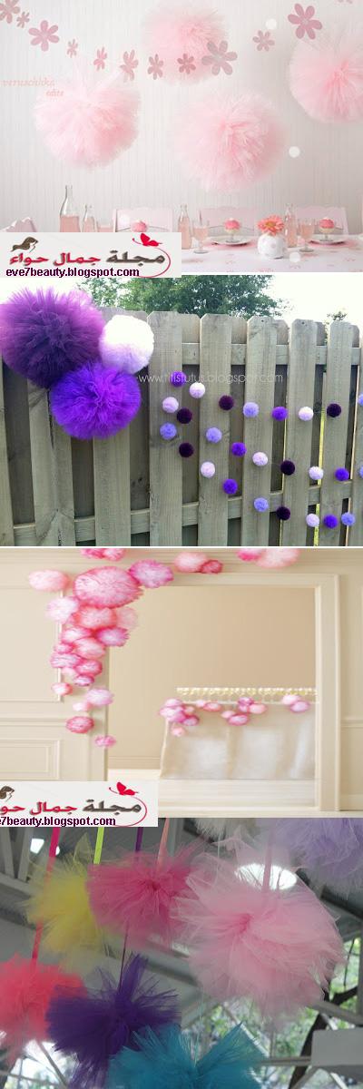 4 ديكورات جميلة يمكنك صنعها من التل لتزيين بيتك tulle decore