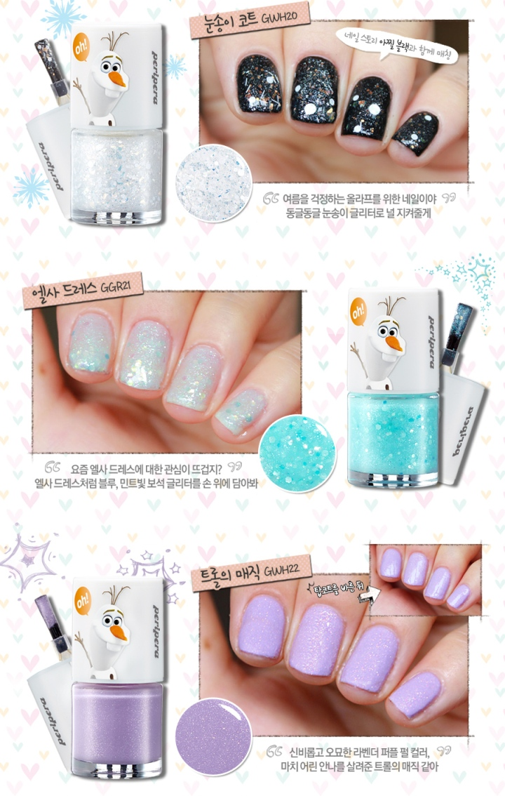 Peripera Disney Frozen Nail Polishes