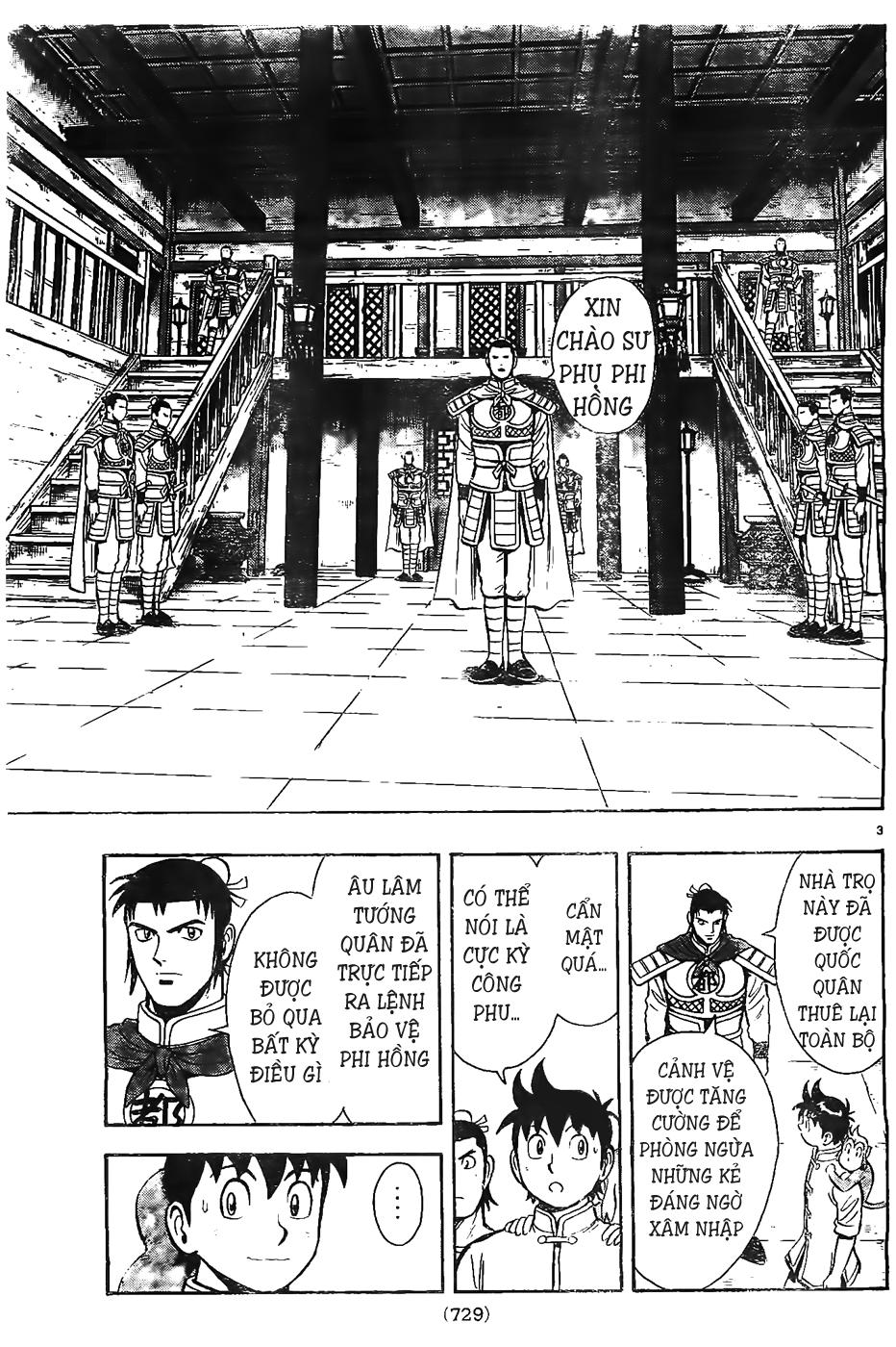 Hoàng Phi Hồng Phần 4 chap 80 Trang 4