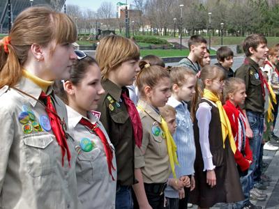 Фото Укринформ:скауты Донецка