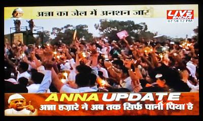 hindi news channel showing people protests