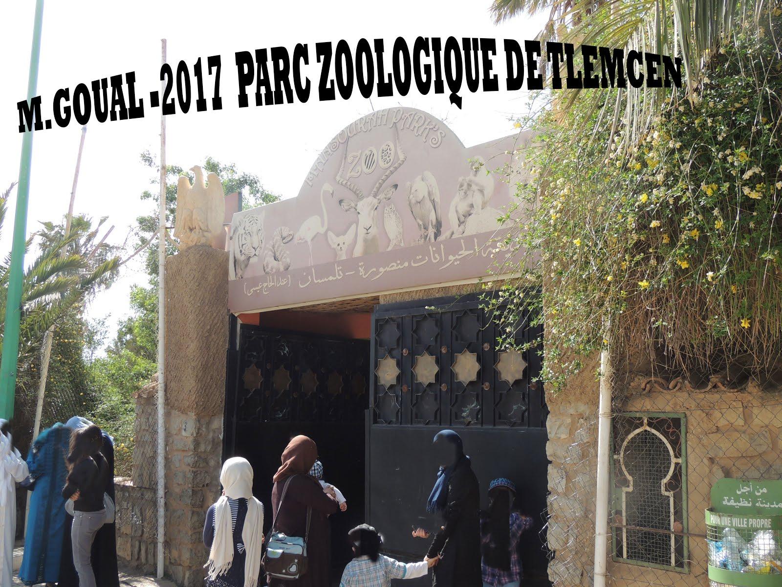 Zoo de Tlemcen
