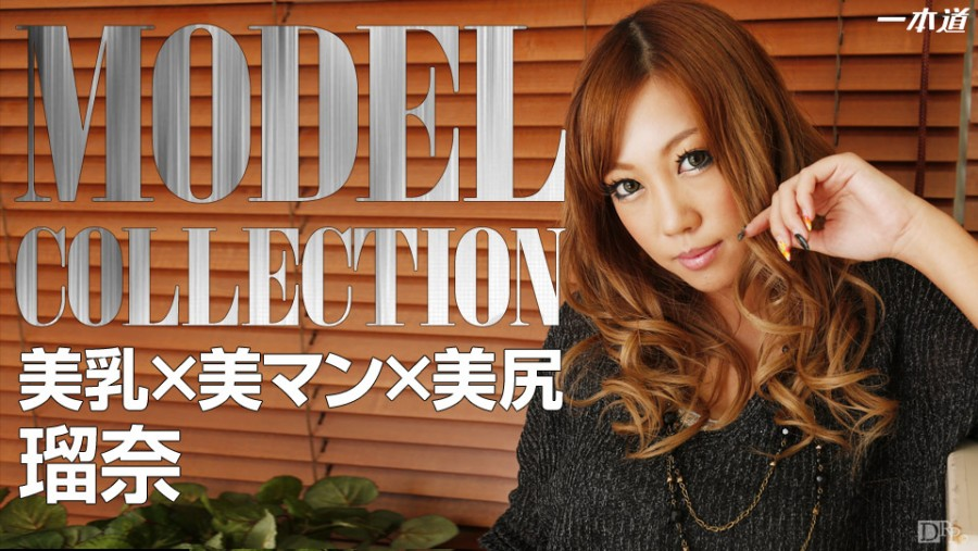 1Pondo 022814_763 - Model Collection Runa