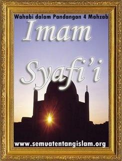 WAHABI DALAM PANDANGAN 4 MAHZAB