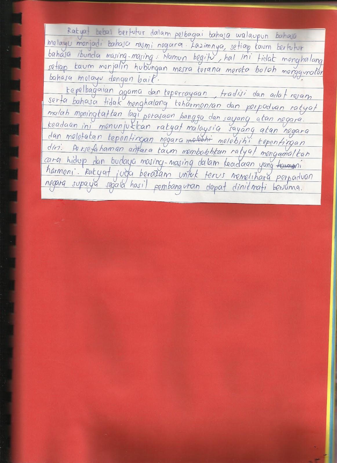 contoh essay folio pendidikan moral  contoh essay folio pendidikan moral