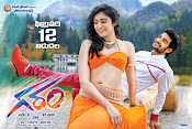 Aadi Garam movie wallpapers-thumbnail-1