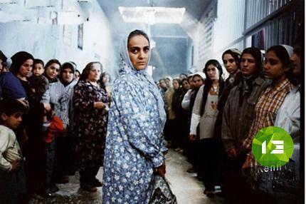 """""""Phá trinh"""" nữ tử tù trước khi hành hình ở IRAN 6"""