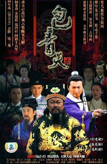 Tân Bao Thanh Thiên 2008 - Tan Bao Thanh Thien 2008