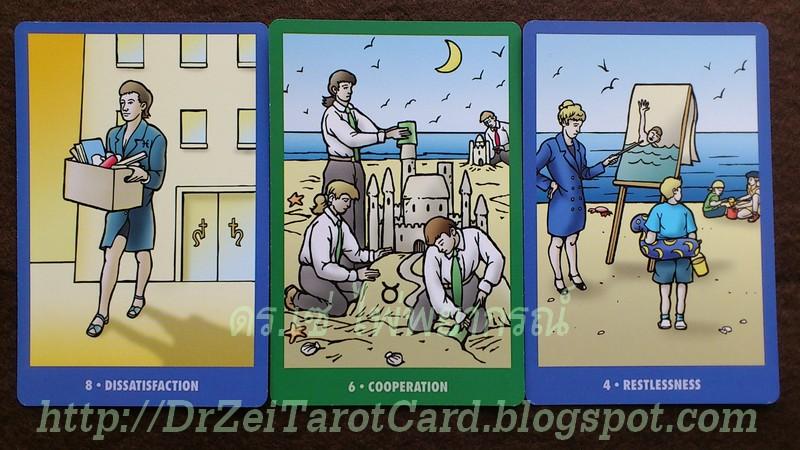 The Bright Idea Deck Tarot ไพ่ออราเคิล ไพ่ยิปซี ไพ่ทาโร่ ไพ่ทาโรต์ แปลก ธุรกิจ ค้าขาย ทำนาย ดูดวง Eight of Cups Six Pentacles Four แปดถ้วย หกเหรียญ สี่ถ้วย ไพ่ทาร็อต ไพ่ทารอต ไพ่ทาร็อท ไพ่ทารอท Astrology Horoscope Pisces Taurus Saturn Moon Cancer