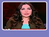 برنامج  الحياة اليوم مع لبنى عسل حلقة يوم الأحد 7-2-2016