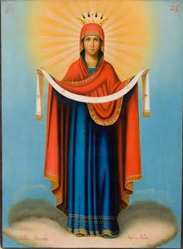 Azi 1 octombrie , praznuirea Sfantului Acoperamant al Maicii Domnului !