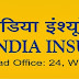 UIICL 2015  Administrative Officer - Result  Announced