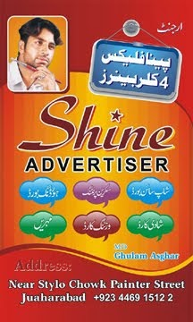 Shine Advertiser Jauharabad